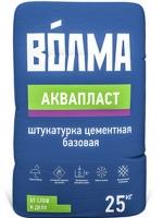 Штукатурка  «ВОЛМА-Аквапласт» . . .