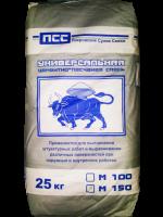 Песчано-цементная смесь М 150